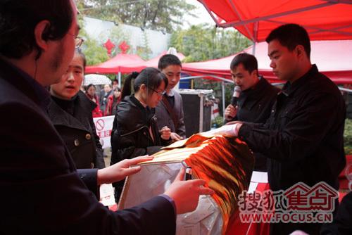 铜仁印江自治县荣获 中国书法之乡 称号 贵州地方新闻
